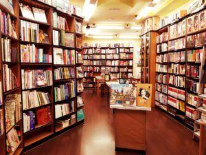Librería Cao